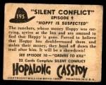 1950 Topps Hopalong Cassidy #195   Hoppy is suspected Back Thumbnail