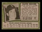 1971 Topps #227  Floyd Weaver  Back Thumbnail