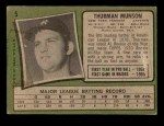 1971 Topps #5  Thurman Munson  Back Thumbnail