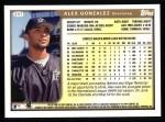 1999 Topps #247  Alex Gonzalez  Back Thumbnail