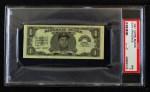 1962 Topps Bucks  Don Drysdale  Front Thumbnail