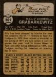 1973 Topps #301  Billy Grabarkewitz  Back Thumbnail