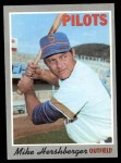 1970 Topps #596  Mike Hershberger  Front Thumbnail
