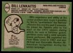 1978 Topps #262  Bill Lenkaitis  Back Thumbnail