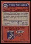 1973 Topps #253  Willie Alexander  Back Thumbnail