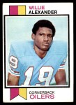 1973 Topps #253  Willie Alexander  Front Thumbnail