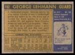 1971 Topps #192  George Lehmann  Back Thumbnail