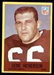 1967 Philadelphia #42  Gene Hickerson  Front Thumbnail