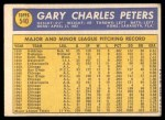1970 Topps #540  Gary Peters  Back Thumbnail