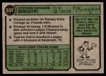 1974 Topps #537  Steve Mingori  Back Thumbnail