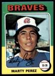 1975 Topps #499  Marty Perez  Front Thumbnail