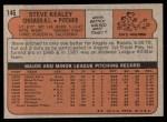1972 Topps #146  Steve Kealey  Back Thumbnail