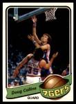 1979 Topps #64  Doug Collins  Front Thumbnail