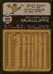 1973 Topps #349  Dick McAuliffe  Back Thumbnail