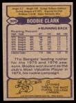 1979 Topps #309  Boobie Clark  Back Thumbnail