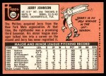 1969 Topps #253  Jerry Johnson  Back Thumbnail