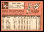 1969 Topps #70  Tommy Helms  Back Thumbnail