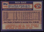 1984 Topps #142  Rich Gale  Back Thumbnail