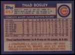 1984 Topps #657  Thad Bosley  Back Thumbnail