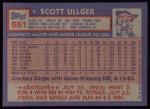 1984 Topps #551  Scott Ullger  Back Thumbnail
