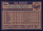 1984 Topps #248  Bill Dawley  Back Thumbnail