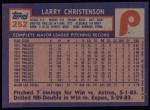 1984 Topps #252  Larry Christenson  Back Thumbnail