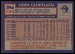 1984 Topps #330  John Candelaria  Back Thumbnail