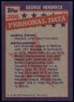 1984 Topps #386   -  George Hendrick All-Star Back Thumbnail