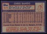 1984 Topps #431  Chris Bando  Back Thumbnail