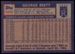 1984 Topps #500  George Brett  Back Thumbnail