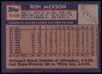 1984 Topps #548  Ron Jackson  Back Thumbnail