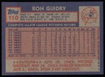 1984 Topps #110  Ron Guidry  Back Thumbnail
