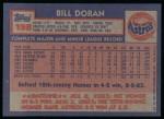 1984 Topps #198  Billy Doran  Back Thumbnail