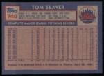 1984 Topps #740  Tom Seaver  Back Thumbnail