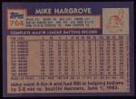 1984 Topps #764  Mike Hargrove  Back Thumbnail