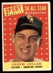 1958 Topps #491   -  Sherm Lollar All-Star Front Thumbnail