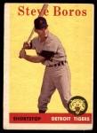 1958 Topps #81 WT Steve Boros  Front Thumbnail