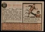 1962 Topps #353  Bill Mazeroski  Back Thumbnail