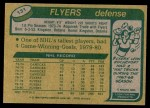 1980 Topps #131  Bob Dailey  Back Thumbnail