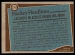 1977 Topps #218   -  Guy Lafleur Record Breaker - Most Assists - Season - Right Wing Back Thumbnail