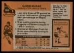 1975 Topps #203  Gord McRae   Back Thumbnail