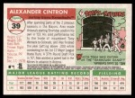 2004 Topps Heritage #39  Alex Cintron  Back Thumbnail