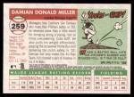 2004 Topps Heritage #259  Damian Miller  Back Thumbnail