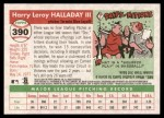 2004 Topps Heritage #390  Roy Halladay  Back Thumbnail