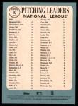 2014 Topps Heritage #10   -  Clayton Kershaw / Jordan Zimmermann / Adam Wainwright NL Pitching Leaders Back Thumbnail