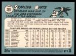 2014 Topps Heritage #205  Starling Marte  Back Thumbnail