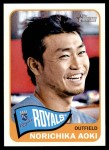 2014 Topps Heritage #363  Norichika Aoki  Front Thumbnail