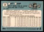 2014 Topps Heritage #370 A Matt Kemp  Back Thumbnail