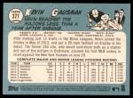 2014 Topps Heritage #377  Kevin Gausman  Back Thumbnail