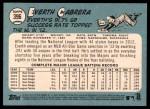 2014 Topps Heritage #396  Everth Cabrera  Back Thumbnail
